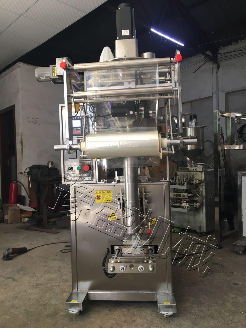 咖啡粉全自动包装机实物图