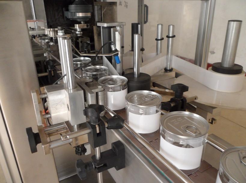 全自动酱油醋包装机工作流程图