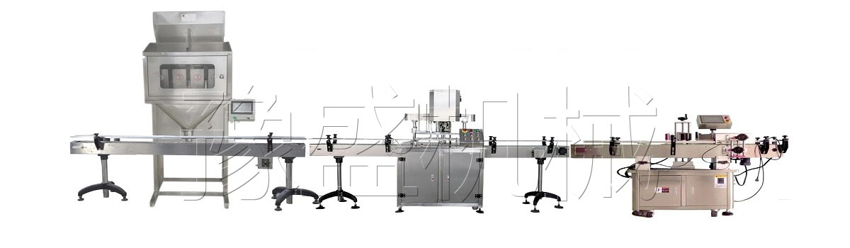 颗粒包装机生产线流程图