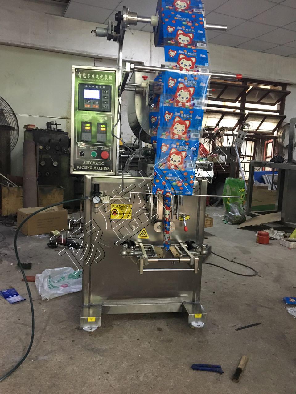 卧式膏体搅拌灌装包装机