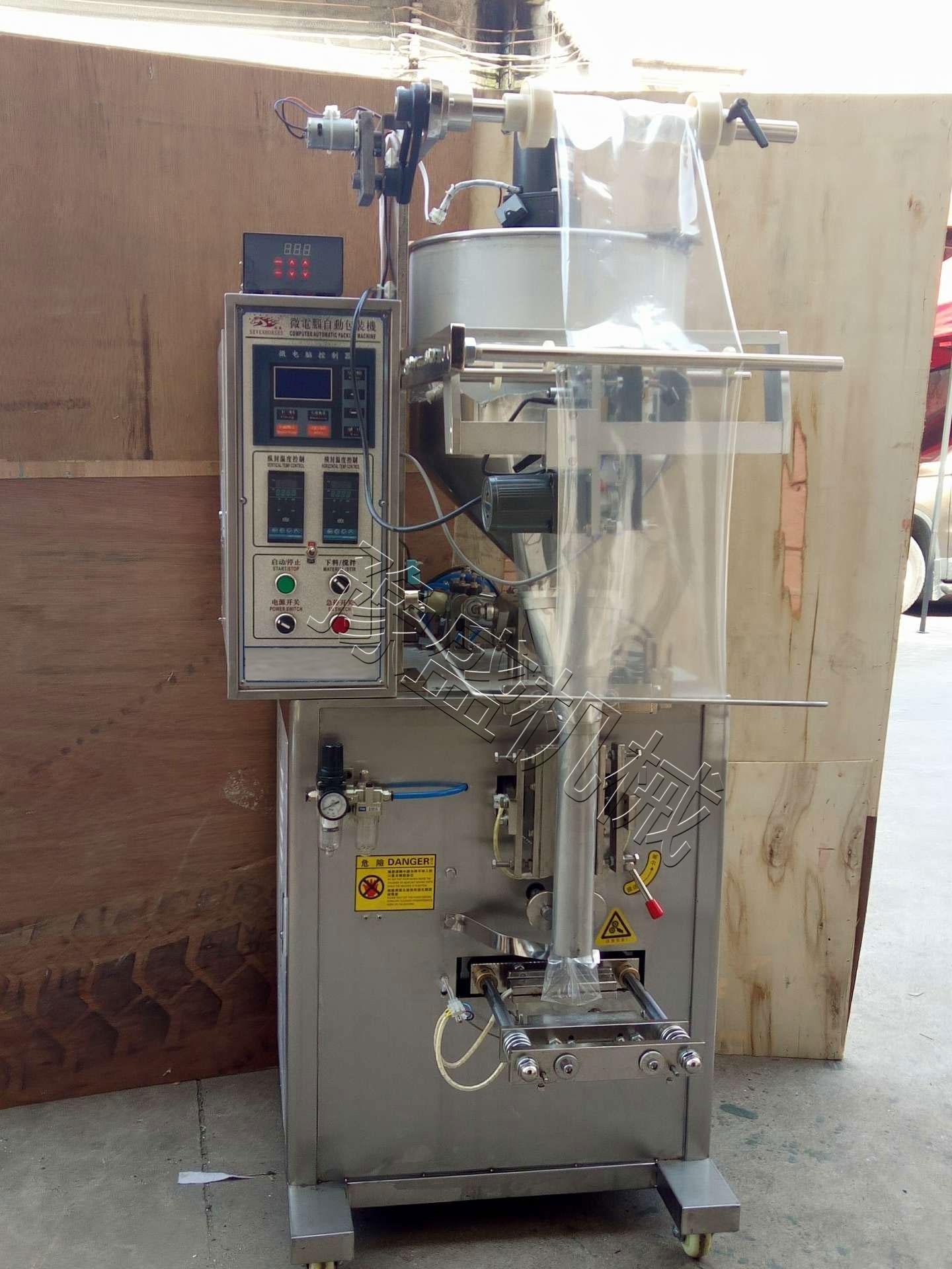 膏体立式搅拌包装机实物图